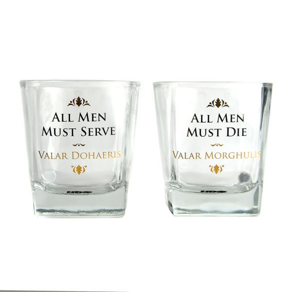 Game of Thrones glass tumblers